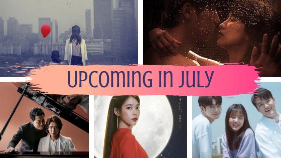 Upcoming July