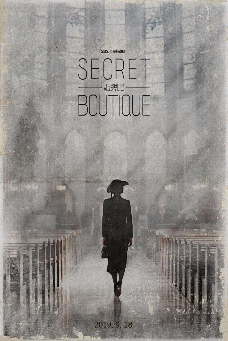 secretboutique poster 1