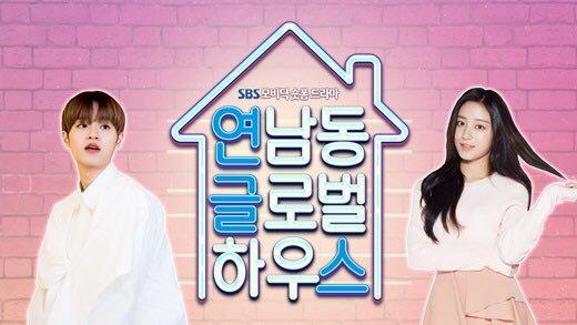 yeonnamdong global house poster