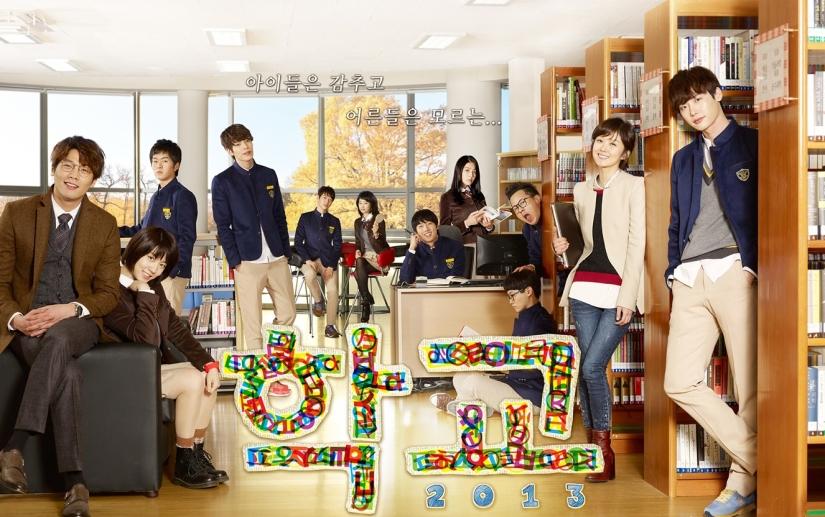 school2013