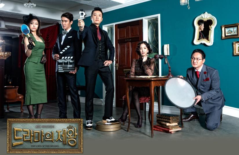 the-king-of-dramas-1